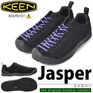 靴紐3本つき アウトドア シューズ KEEN キーン 靴 メンズ JASPERP ジャスパー BLACK クライミング スニーカー 靴 シューズ ハイブリッド 1017349|elephant