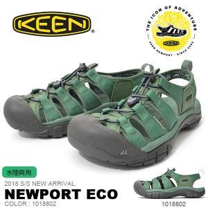 15周年記念 水陸両用 サンダル KEEN キーン メンズ Newport ECO ニューポート エコ 1018802 グリーン 靴 シューズ アウトドア ハイブリット 2018新作|elephant
