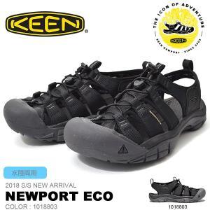 15周年記念 水陸両用 サンダル KEEN キーン メンズ Newport ECO ニューポート エコ 1018803 ブラック シューズ 靴 シューズ アウトドア ハイブリット 2018新作|elephant