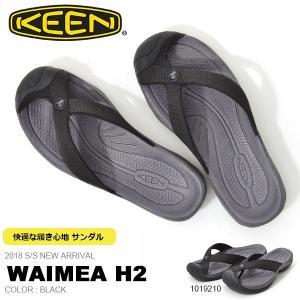 快適な履き心地 サンダル KEEN キーン メンズ WAIMEA H2 ワイメア H2 1019210 ブラック シューズ アウトドア ビーチ ハイブリット 2018新作|elephant