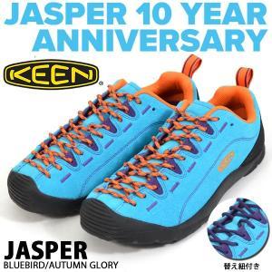 10周年記念 ジャスパー コラボ スニーカー KEEN キーン メンズ JASPER BLUEBIRD AUTUMN GLORY 2018秋冬新作 アウトドア クライミング シューズ 1019465|elephant