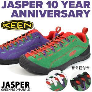 10周年記念 ジャスパー コラボ スニーカー KEEN キーン メンズ JASPER GREEN RED PURPLE 2018秋冬新作 アウトドア クライミング シューズ 1019466|elephant