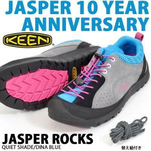 ジャスパー ロックス スニーカー KEEN キーン メンズ JASPER ROCKS SP QUIET SHADE 2018秋冬新作 アウトドア クライミング シューズ 1019868 替え紐つき|elephant