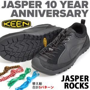 替え紐5本つき ジャスパー ロックス スニーカー KEEN キーン メンズ JASPER ROCKS SP TRIPLE BLACK 2018秋冬新作 アウトドア クライミング シューズ 1019869|elephant