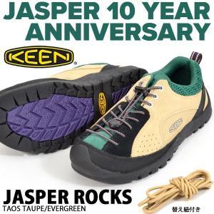 ジャスパー ロックス スニーカー KEEN キーン メンズ JASPER ROCKS SP TAOS TAUPE 2018秋冬新作 アウトドア クライミング シューズ 1019870 替え紐つき|elephant