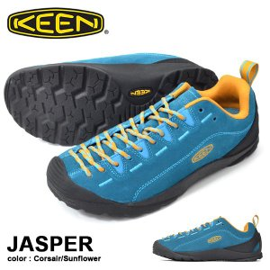 アウトドア シューズ KEEN キーン 靴 メンズ JASPERP ジャスパー Corsair 1020302 クライミング スニーカー 靴 シューズ ハイブリッド 2019春夏新作 替え紐つき|elephant