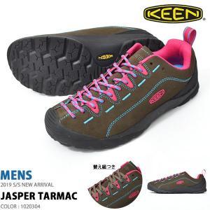 アウトドア シューズ KEEN キーン 靴 メンズ JASPERP ジャスパー Tarmac 1020304 クライミング スニーカー 靴 シューズ ハイブリッド 2019春夏新作 替え紐つき|elephant