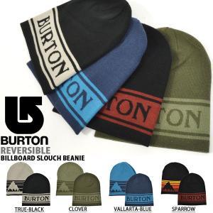 ニット帽 バートン BURTON Billboard Slouch Beanie メンズ レディース リバーシブル ビーニー ニットキャップ スノボ スノーボード 2018-2019冬新作 20%off|elephant