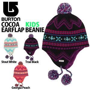 キッズ ニット帽 バートン BURTON ジュニア 子供 女の子 帽子 ボンボン付き ビーニー スノ...