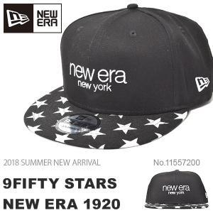 NEW ERA ニューエラ 9FIFTY スターズ 1920 ベースボール キャップ レディース 星柄 スター柄 帽子 CAP 2018夏新作 リネン スナップバック 25%off elephant
