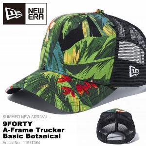 NEW ERA ニューエラ 9FORTY A-Frame Trucker Basic Botanical ボタニカル ベースボール キャップ メンズ レディース 帽子 2018夏新作|elephant