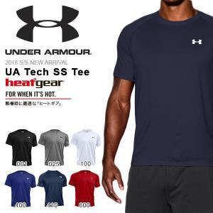 得割30 半袖 Tシャツ アンダーアーマー UNDER ARMOUR UA Tech SS Tee メンズ ヒートギア ワンポイント ランニング トレーニング ウェア 2018春夏新作