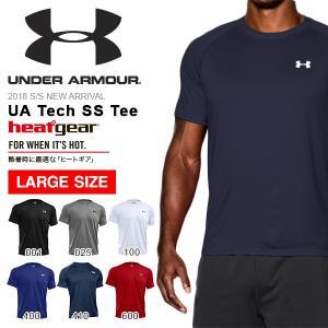 大きいサイズ 半袖 Tシャツ アンダーアーマー UNDER ...