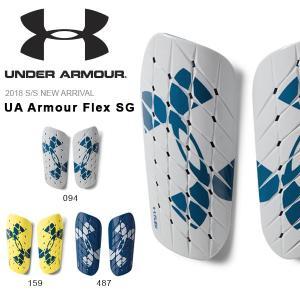 レガース アンダーアーマー UNDER ARMOUR UA Armour Flex SG メンズ シンガード すね当て サッカー フットボール フットサル 2018春夏新色|elephant