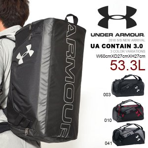 2way ダッフルバッグ アンダーアーマー UNDER ARMOUR UA CONTAIN 3.0 ...