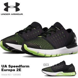 得割20 ランニングシューズ アンダーアーマー UNDER ARMOUR UA Speedform Europa 2E メンズ ジョギング マラソン シューズ 靴 2017秋冬新色 送料無料|elephant
