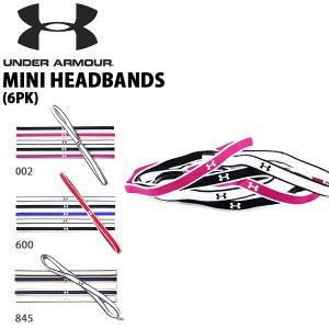 得割30 ヘアバンド 6本セット アンダーアーマー UNDER ARMOUR UA Mini Headbands 6pk レディース スポーツ バンド ヘッドバンド ヘアゴム 1286016 elephant