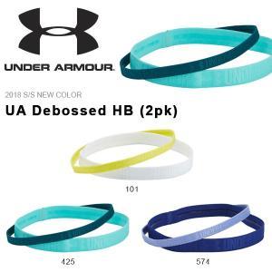 数量限定 2本セット ヘアバンド アンダーアーマー UNDER ARMOUR UA Debossed HB 2pk レディース スポーツ バンド ヘッドバンド ヘアゴム 2018春夏新色|elephant