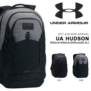 バックパック アンダーアーマー UNDER ARMOUR UA HUDSON 28.2L リュックサック バッグ かばん 2017秋冬新作 送料無料 elephant