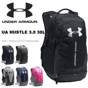 得割30 数量限定 バックパック アンダーアーマー UNDER ARMOUR UA HUSTLE 3.0 28.5L リュックサック スポーツバッグ バッグ かばん 2017秋冬新作