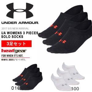 数量限定 3足セット アンダーアーマー UNDER ARMO...