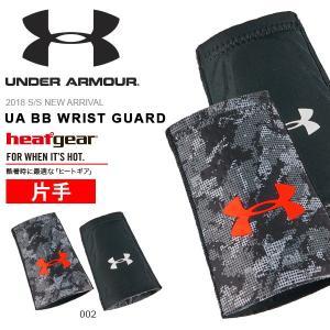 得割30 リストバンド アンダーアーマー UNDER ARMOUR UA BB WRIST GUARD 片手売り メンズ リバーシブル 野球 ベースボール 2017春夏新作 elephant
