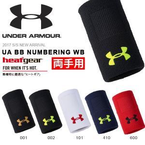 得割30 リストバンド アンダーアーマー UNDER ARMOUR UA BB NUMBERING WB ペア売り 両手 メンズ 野球 ベースボール 2017春夏新作 elephant