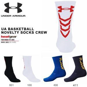 得割30 アンダーアーマー UNDER ARMOUR UA BASKETBALL NOVELTY SOCKS CREW メンズ バスケットボール 靴下 ソックス elephant