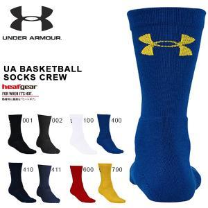 アンダーアーマー UNDER ARMOUR UA BASKETBALL SOCKS CREW メンズ バスケットボール 靴下 ソックス 2017秋冬新色