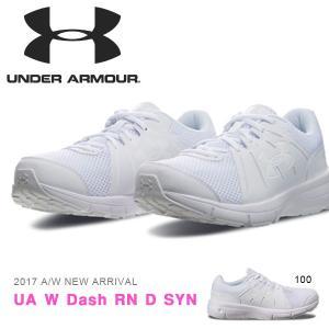 ランニングシューズ アンダーアーマー UNDER ARMOUR UA W Dash RN D SYN レディース ジョギング マラソン シューズ 靴 送料無料 elephant