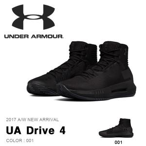バスケットボールシューズ アンダーアーマー UNDER ARMOUR UA Drive 4 メンズ バスケットボール バッシュ シューズ 靴 2017秋冬新作 送料無料 elephant