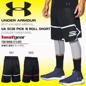 数量限定 ハーフパンツ アンダーアーマー UNDER ARMOUR UA SC30 PICK N ROLL SHORT メンズ バスケットボール ウェア 2017秋冬新作 送料無料 elephant
