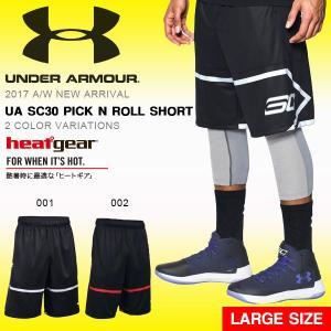 大きいサイズ 数量限定 ハーフパンツ アンダーアーマー UNDER ARMOUR UA SC30 PICK N ROLL SHORT メンズ バスケットボール ウェア 2017秋冬新作 送料無料 elephant