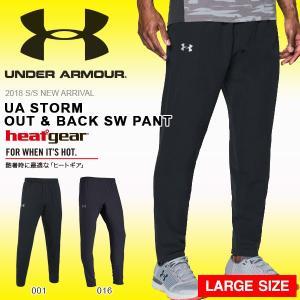 大きいサイズ アンダーアーマー UNDER ARMOUR UA STORM OUT & BACK SW PANT メンズ ロングパンツ ランニング ウェア 2018春夏新作 送料無料|elephant
