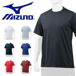 半袖 Tシャツ ミズノ MIZUNO メンズ レディース ワンポイント ロゴ 野球 ソフトボール ランニング トレーニング ウェア スポーツウェア 得割20|elephant