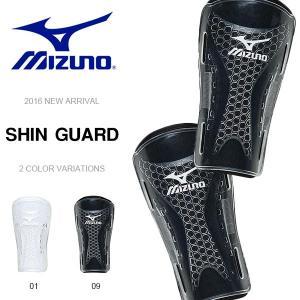シンガード ミズノ MIZUNO 15cm レガース すねあて サッカー フットサル 得割20|elephant