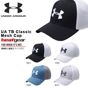 94402eeb430 得割30 数量限定 アンダーアーマー UNDER ARMOUR UA TB Classic Mesh Cap メンズ 帽子 キャップ ヒートギア ゴルフ  GOLF