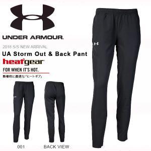 アンダーアーマー UNDER ARMOUR UA Storm...
