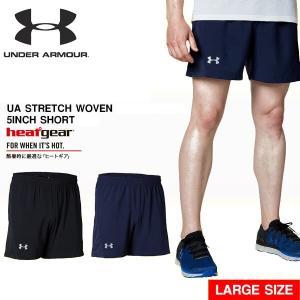 大きいサイズ ランニングパンツ アンダーアーマー UNDER ARMOUR UA STRETCH WOVEN 5INCH SHORT メンズ 短パン ランニング ウェア|elephant