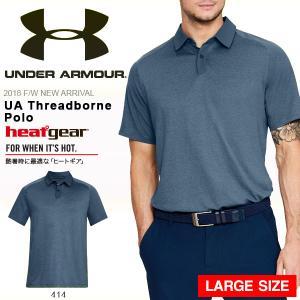 大きいサイズ 半袖 ポロシャツ アンダーアーマー UNDER ARMOUR UA Threadborne Polo メンズ ヒートギア ゴルフ GOLF ウェア 2018秋冬新色 送料無料|elephant