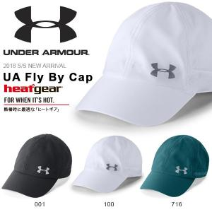 得割30 数量限定 ランニングキャップ アンダーアーマー UNDER ARMOUR UA Fly By Cap レディース 帽子 CAP 熱中症対策 ランニング ジョギング 2018春夏新作