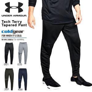 数量限定 アンダーアーマー UNDER ARMOUR UA Tech Terry Tapered Pant メンズ スウェット ロングパンツ テーパード トレーニング ウェア 2018春夏新作 送料無料|elephant