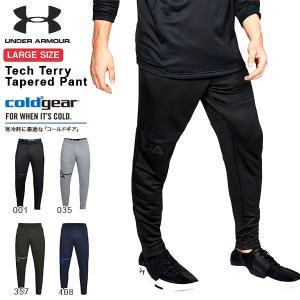 大きいサイズ 数量限定 アンダーアーマー UNDER ARMOUR UA Tech Terry Tapered Pant メンズ スウェット テーパード トレーニング ウェア 2018春夏新作 送料無料|elephant