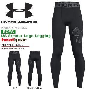 キッズ ロングタイツ アンダーアーマー UNDER ARMOUR UA Armour Logo Legging ジュニア 子供 男の子 フィッティド レギングス インナー 2018春夏新作 elephant