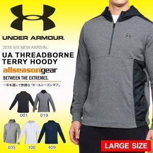 大きいサイズ パーカー アンダーアーマー UNDER ARM...