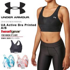 得割30 スポーツブラ アンダーアーマー UNDER ARMOUR UA Active Bra Printed A/B レディース ブラトップ スポブラ インナー トレーニング 2018春夏新作|elephant