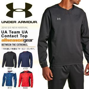 アンダーアーマー UNDER ARMOUR UA Team ...