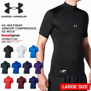 アンダーアーマー(UNDER ARMOUR)UA HEATGEAR ARMOUR COMPRESSI...