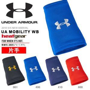 リストバンド アンダーアーマー UNDER ARMOUR UA MOBILITY WB 一個売り メンズ リストガード 野球 ベースボール 2018春夏新作|elephant