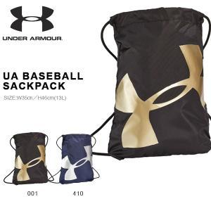 アンダーアーマー UNDER ARMOUR UA BASEBALL SACKPACK ジムサック ナップサック シューズケース 靴入れ ビッグロゴ 野球 ベースボール 新作|elephant